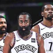如愿得到哈登,三巨头已诞生,篮网究竟有多恐怖?