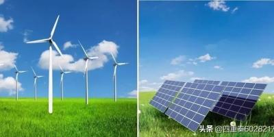 """为何风电和光伏发电被有些人称为""""垃圾电""""?"""