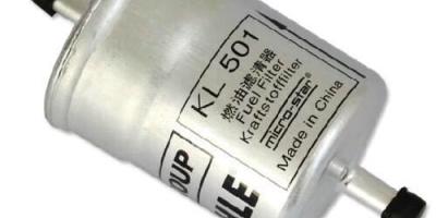 汽油滤芯多长时间更换一次?内置汽油滤芯需要更换吗?
