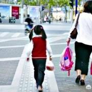 有哪些工作比较适合接送孩子?
