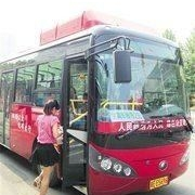 邢台公交可不可以刷手机呢?