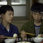 《父母爱情》中,为什么感觉安杰和江德福的儿子江卫民那么讨厌?