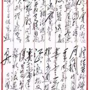 """毛主席为什么在《沁园春•雪》提""""唐宗宋祖""""而不是明祖或清祖?"""