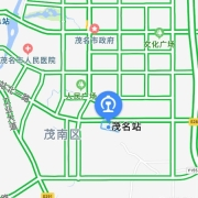 茂名高铁站建在哪里?