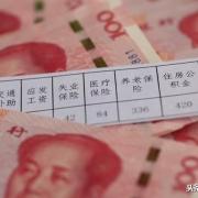 在深圳工资多少才能活下去?