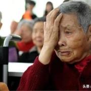 """如何看待有人说:""""很多老人去了养老院才懂:养老院,其实和想象的不一样""""?"""