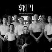 为什么赵本山允许徒弟们通过直播捞金,而郭德纲却不允许?
