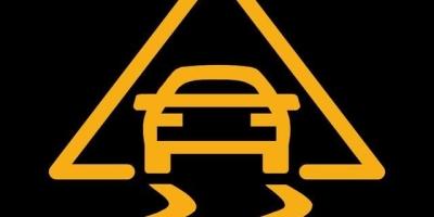 """汽车上,什么时候可以按""""ESP OFF""""按键呢?"""