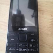 现在用两年前的手机丢人吗?