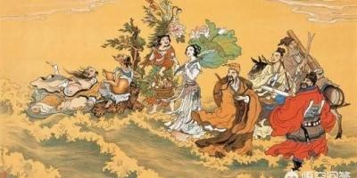 八仙中的哪一个历史上真有其人?