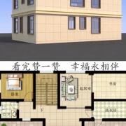 农村自建房宽9米、深12米,坐东朝西,该怎么设计比较好?