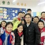 老师工资2479元,为什么很多网友不相信?还说老师就爱哭穷?