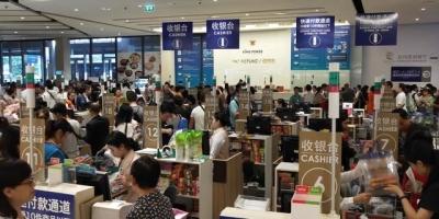 在泰国免税店买什么比较好?