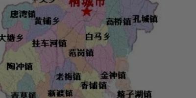 帝都——北京,魔都——上海,霸都——合肥,知道文都是哪里吗?