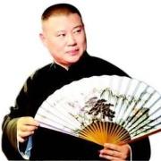 相声曲艺能发展到现如今这样繁荣昌盛的局面,姜昆功不可没,你认同吗?