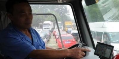 往大货车上装GPS为什么会遭到集体反对?