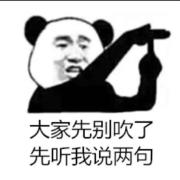 为什么肇庆是客家重镇却没有很好传承客家文化?