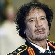 敢和美国硬刚的卡扎菲,真的是有血性、有骨气吗?