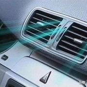 为什么有的人开车舍不得开空调?车载空调耗油吗?
