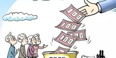 哈尔滨高龄津贴怎么发放?
