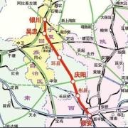 有几条高铁从庆阳通过?