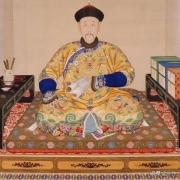 清朝有哪些皇帝被高估了?