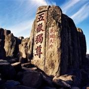 """山东省有""""一山一水一圣人""""之说,山是泰山、圣人是孔子,那一水是黄河还是泉水,理由呢?"""