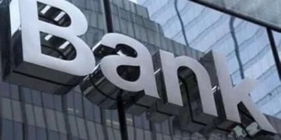 大部分人都把钱存进银行,那银行里的钱又去了哪里?