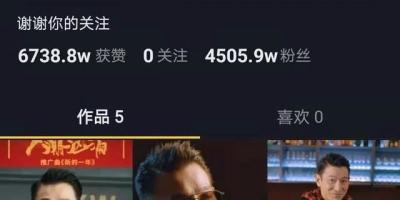 为什么刘德华突然改抖音昵称?