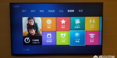 智能电视内存不足怎么解决?