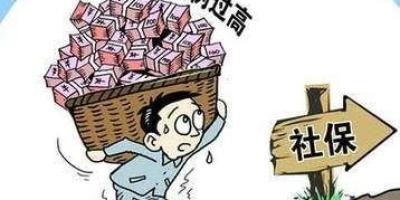 国家为企业减免社保,企业还照扣员工社保,是否合理?