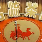 天津名流茶馆的相声演员水平如何?