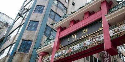 香港月收入6万港币生活如何?