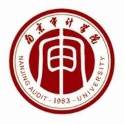 南京审计大学是一所什么档次的大学?这所大学有哪些比较好的专业?