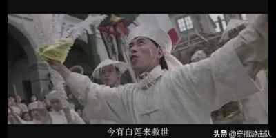 白莲教起义对清朝统治的打击?