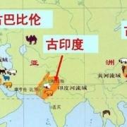 是什么支持了中国五千年文明没有间断,成就世界唯一代表了什么?