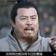 《三国演义》中十大叛徒都有谁?