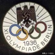 """人们都说""""北京'成功'举办2008奥运会"""",那奥运会是不是举办失败过呢?"""