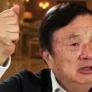 客观评价一下华为老总任正非,他有中国经济影响有多大?