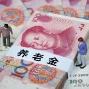 2021年过年前能提前发放2月份的退休工资吗?
