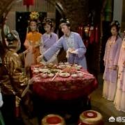 红楼梦很多场景中姑娘地位比媳妇高,如饭桌上的坐次,出行的安排等。古时闺阁女子在大家族中的地位是怎样的?