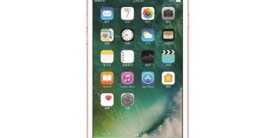 苹果7plus还能用多久会被淘汰?