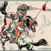 三国演义中武将云集按四猛四绝十八条好汉排名,都是谁应该入选?