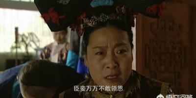 在《雍正王朝》中,雍正的皇后为什么不让年妃参加太后的丧仪?