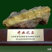 中国最初核试验原料是怎么得到的?英法的原子弹在哪里试验成功的?
