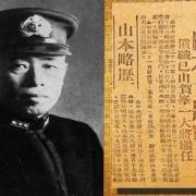 联合舰队从相对优势打到全军覆没,为什么还说山本五十六指挥厉害?