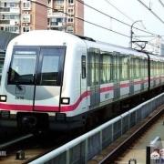 轻轨与地铁有什么区别吗?
