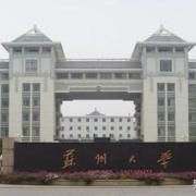 温州医科大学和苏州大学医学部相比哪个好?