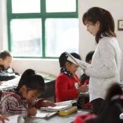如果小学教师被行政处罚(如拘留),会不会开除公职?