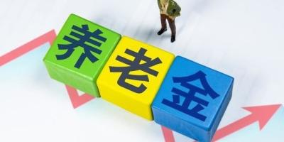 吉林省4200元退休金,属于什么水平?